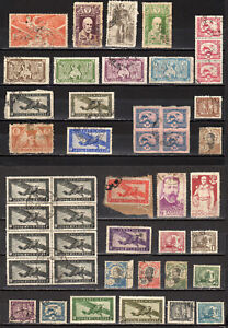 Petit lot timbres anciens Indochine