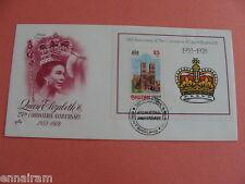 Queen Elizabeth II Silver Jubilee Coronation 25th Intl Annv Stamp Bhutan 1978 #2