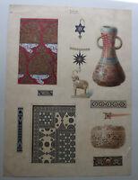 Gouache Indische Waffen Dolch Axt Speer/ Gefäße und Ornamente um 1880 sf