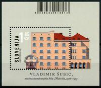 Slovenia Architecture Stamps 2021 MNH Meksika Building Vladimir Subic 1v M/S