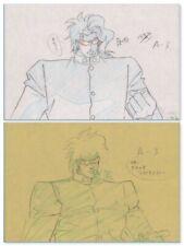 Jojo's Bizarre Adventure Anime Genga Set for Cel Animation Art Kakyoin 1993 OVA