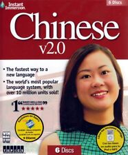 Learn Speak Understand CHINESE CANTONESE Language Software FREE US SHIPPING