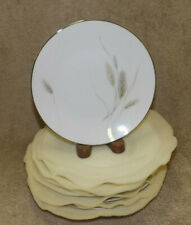 Dessert Plate Silver China Dinnerware For Sale Ebay