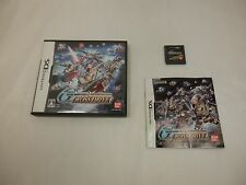 SD Gundam G Generation Cross Drive (Nintendo DS 2007) COMPLETE! (Japanese Vers)