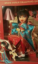 "Bratz World Collectors Edition Doll Tokyo Japan ""Kumi""  Japanese Mint!"