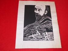 [Coll. RAOUL-JEAN MOULIN ART XXe] YUKARI OCHIAI  (JP) LINOGRAVURE 1972 Røde Mor
