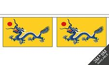 CHINESE DRAGON 3 metre BUNTING 10 FLAGS flag CHINA