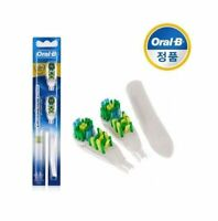2Pcs Oral-B Cross Action Power Refill TeethCare Clean Brush Head B1010-2_NK