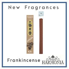 MORNING STAR FRANKINCENSE 50 Sticks Box with Holder Nippon Kodo Japanese Incense