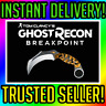 Tom Clancy's Ghost Recon Breakpoint Karambit Knife INSTANT DELIVERY