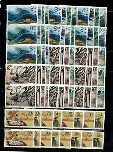China #2305//2690 (CH469) Complete Sets in Multiplies, MNH, VF, CV$75.50