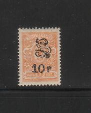 ARMENIA RUSSIA  1920 SC 145a  BLACK SURCHARGE TYPE g  MNHOG LOT 240