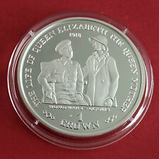 GIBRALTAR 1999 QUEEN MOTHER GLAMIS CASTLE 1918 SILVER PROOF CROWN