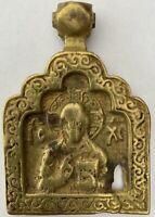 Alte russische seltene Metallikone Jesus Pantokrator, 18 Jh., 7,2 x 5,0 cm