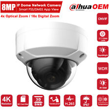 8MP IP Camera 4X Zoom Onvif H.265+ PoE Outdoor Dome Security Cam IR Night Vision