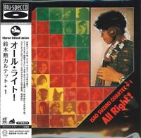 ISAO SUZUKI-ALL RIGHT!-JAPAN MINI LP BLU-SPEC CD F56