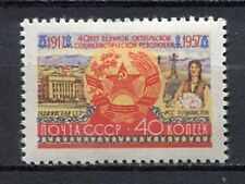 38261) RUSSIA 1957 MNH** Nuovi** October Revolution