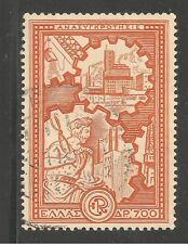 Greece #539 (A145) VF USED - 1951 700d Industrialization
