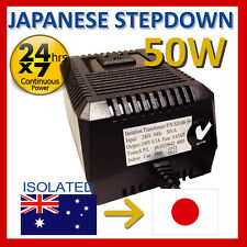 50 WATT JAPANESE ISOLATED STEPDOWN TRANSFORMER 240V 100V SD100-50