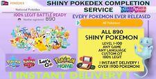 6IV Shiny Pokemon Home 890 Pokedex Magearna Gen 1-8 Completion Sword Shield SWSH