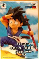 Dragon Ball Z Kid Son Gokou Flying Nimbus Kintoun ! Figure Banpresto Blue Japan