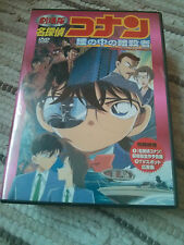 Detective Conan - DVD - Captured in her Eyes