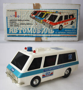 "ULTRA RARE VINTAGE 70'S RUSSIAN USSR EMERGENCY VAN TRUCK 11"" B/O NEW SEMI WORKS"
