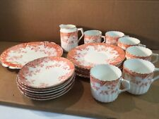 Genoa Orange White Gilt Gadrooned Rd 125409 Rd 74612