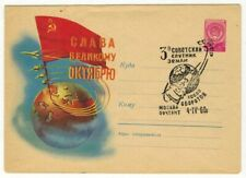 RUSSIA 1960 SPACE COVER COMMEMORATING SPUTNIK - 3 & 10000 ORBITS OF EARTH [1]