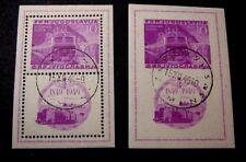 Yugoslavia  Stamp Scott# C33-C33a  Electric Train 1949   C381