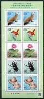 Japan 2013 Vogel Blume Käfer Muscheln Tiere Natur III 6369-6373 Kleinbogen MNH