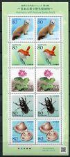 JAPAN 2013 Vogel Blume Käfer Muscheln Tiere Natur III Kleinbogen ** MNH
