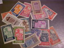 15 DIFFERENT FRENCH SUDAN STAMP COLLECTION - LOT