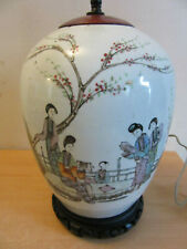 Antique Chinese porcelain ginger jar lamp, Painted Woman under Tree, SIGNED