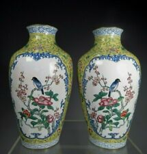 Pair Mirror Image China Chinese Cloisonne Enamel Avian Decor Vases ca. 20th c