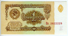 Russia - Soviet Union 1961 - 1 Rouble Note