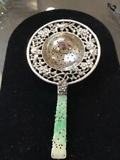Antique Chinese Silver Tea Strainer W/Jade Handle