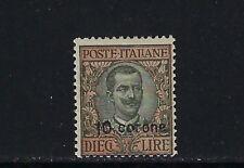 1921-22 Dalmatia Scott 8 10 cor on 10 l issued under Italian occupation MLH