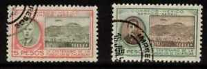 1946 Mexico 400th Anniversary of Zacatecas Airmail Air Post Stamps #C165, C166