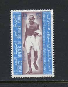 C281  P.D.R. Yemen 1969   Gandhi     1v.     MNH