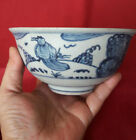 Old and Antique Chinese Ming Dynasty B W Bird Bowl
