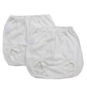 Kanz Unterwäsche Unterhose Windelhose Doppelpack Weiß Unisex Frottee Baby Gr.86