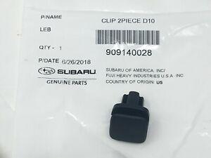 2003-2006 Subaru Baja Rear Bumper Cover Retainer Clip SET 909140028 (x 1 ) OEM