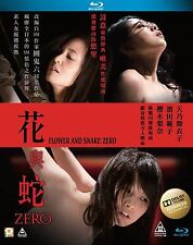 NEW 2014 Japanese Movie REGION A Blu-Ray Flower and Snake Zero - Maiko Amano