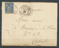 1887 Lettre à 15 cts CAD T17b anneau central en pointillés P3607