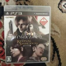 PS3 PS PlayStation 3 Biohazard Resident Evil 4 HD Revival Selection Japan