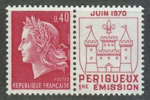 France 1969 MNH Mi 1650xZf Sc 1231d Marianne with Coat of Arms of Perigueux **