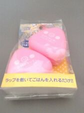 Cute Onigiri Rice Ball Case Bento Plastic Lunch box Pink