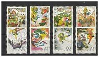 China 1979 Journey To The West T43 Set/8 Stamps Scott 1547/54 (SG 2929/36) MUH