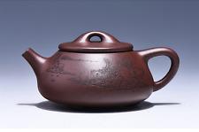 Chinese Yixing Zisha old purple clay teapot Jingzhou Shi Piao Hu Tea Pot 220cc